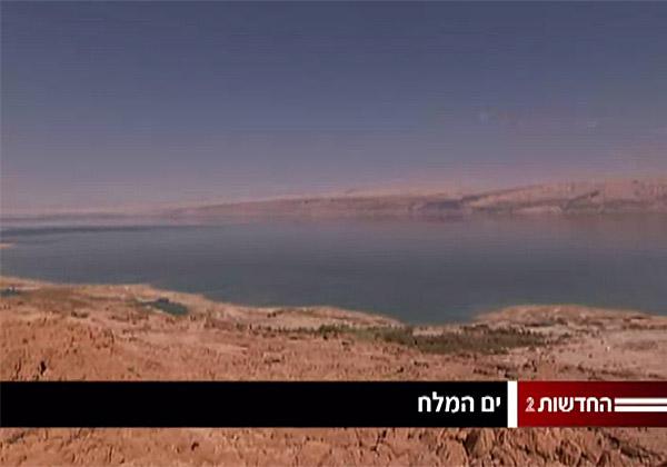 ים המוות הכחול בלאט ינוע - ויוצג בוויקיפדיה. צילום מסך: חדשות ערוץ 2, מתוך האנציקלופדיה החופשית