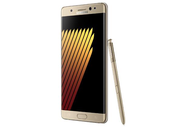 Galaxy Note 7. מקור: אתר סמסונג