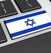 גאווה מפוקפקת: ישראל – בין המובילות באירוח שרתי פיקוד ושליטה למתקפות DDoS
