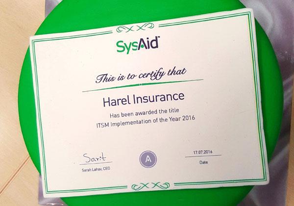 """""""פרויקט השנה"""" של SysAid טכנולוגיות. הראל ביטוח"""