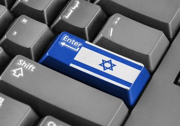 האם יקום בישראל משרד לענייני היי-טק וחדשנות