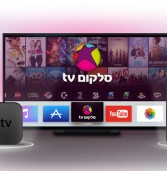 סלקום השיקה את שירות Apple TV בישראל