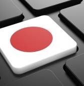האם יפן תהיה המדינה הבאה שתפסיק לעשות עסקים עם וואווי ו-ZTE?