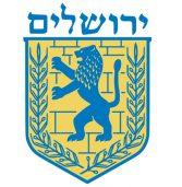 עיריית ירושלים ערכה פרויקט קונסולידציה בעולם הפלט הארגוני