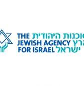 הסוכנות היהודית עוברת לענן: מעבירה את תשתיות סיטריקס לממשק מרוחק מאוחד