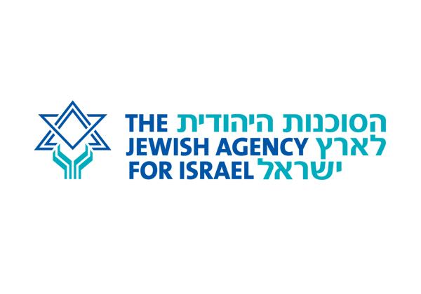 הסוכנות היהודית לארץ ישראל