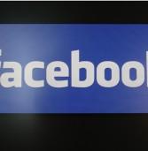 """היועצת המשפטית החדשה של פייסבוק: עו""""ד בכירה ממחלקת המדינה האמריקנית"""