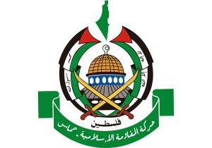 הסייבר - עוד מרחב לחימה של החמאס נגד ישראל. לוגו ארגון הטרור