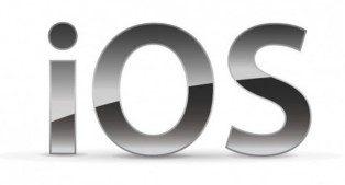 אפל שחררה את הבטא השלישית עבור iOS 12.2