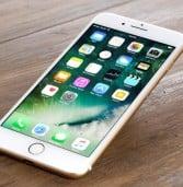 חדש ב-iPhone: כלי מציאות רבודה