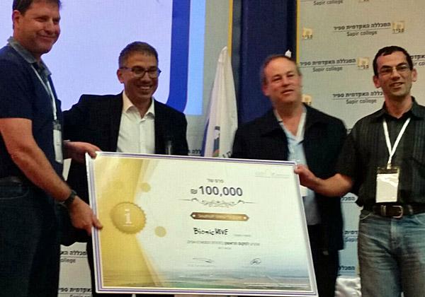 """עומרי ידלין, נשיא מכללת ספיר ושחר בלקין, יו""""ר החממה, מעניקים את הפרס לזוכים. צילום: יח""""צ"""