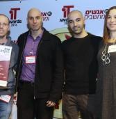 פרויקט הקמת מערך ניטור מרכזי של תים בהכשרה זכה ב-IT Awards 2016