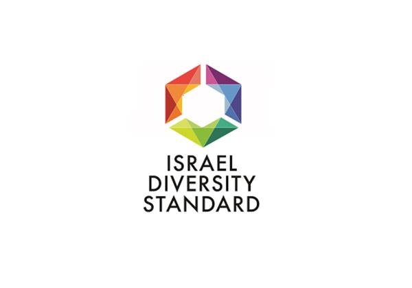 """חברות היי-טק למען שוויון זכויות ללהט""""בים. תקן המגוון הישראלי"""