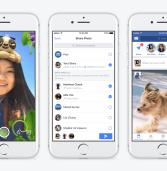 רוצים לפרסם סטוריז מפייסבוק באינסטגרם? בקרוב