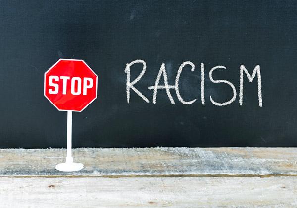 """מנכ""""לי ההיי-טק קוראים לעצור את הגזענות. אילוסטרציה: StancuC, Bigstock"""