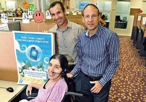 """ד""""ר גיל וניש, ממייסדי ומנכ""""ל Call יכול (במרכז), עם גיל שרון, אז מנכ""""ל פלאפון, ואפרת בן יצחק, עובדת ב-Call יכול. צילום: אתר החברה"""