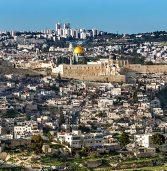 ירושלים של היי-טק