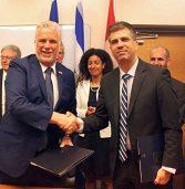 """נחתם הסכם חדש לשיתוף פעולה במו""""פ בין ישראל לקוויבק"""