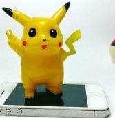 Pokémon Go: לך לישון עם פוקימון