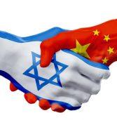 שיאומי וממשלת סין מחפשות סטארט-אפים בישראל