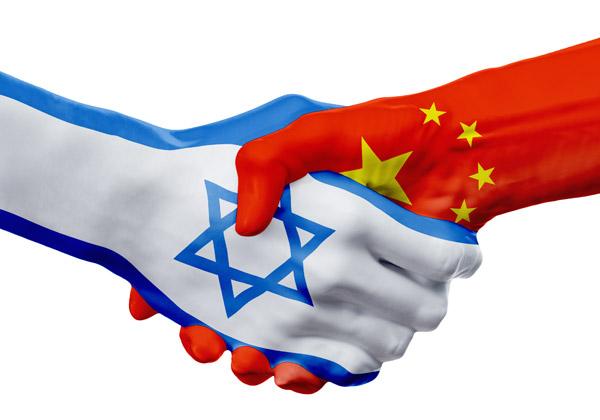 """שת""""פ ישראל-סין - IPIEC Global 2018 - תחרות הסטארט-אפים הבינלאומית. אילוסטרציה: Bravissimos, BigStock"""