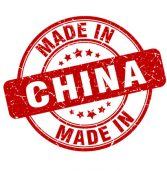 """דו""""ח: הסינים הפכו ממרגלים בסייבר לתאבי בצע"""