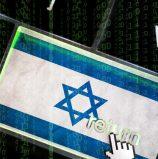 עוד בכירים בהיי-טק הישראלי מסכמים את השנה