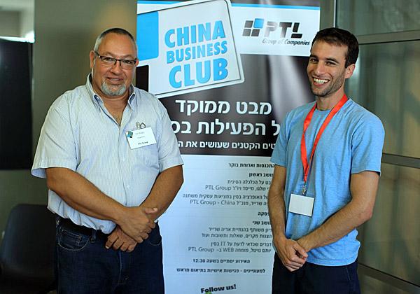 """מימין: יובל רייזמן, מנהל בכיר ב-Iron Source ומנהל בקרן הון-הסיכון הסינית CSC; וצבי שלגו, יו""""ר ומייסד PTL GROUP China. צילום: שלומי מזרחי"""