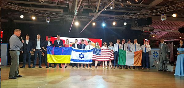 ארבע הנבחרות שעלו לגמר, מאירלנד, ארצות הברית, אוקראינה - וישראל