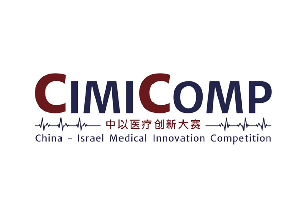 CimiComp
