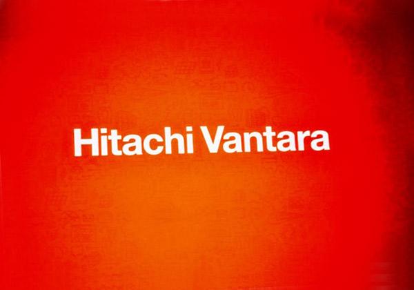 Hitachi Vantara: החברה החדשה נולדה משילוב של שלוש חברות קיימות של היטאצ'י. צילום: פלי הנמר