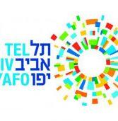 עיריית תל אביב-יפו מקימה אקסלרטור בתחום היזמות האורבנית-חברתית