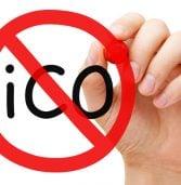 """ארה""""ב: ה-SEC הגישה תביעה ראשונה בנוגע לתרמית ICO"""