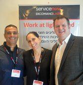 כנס הלקוחות של ServiceNow ודיקומנו לאבס