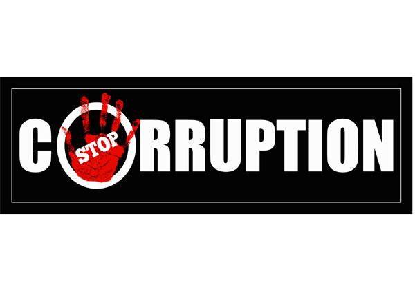 האם הטכנולוגיה תסייע לעצור את השחיתות? אילוסטרציה: דיוויד אובקה, BigStock
