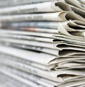 """""""העיתון"""" לעומת ימינו: הטכנולוגיה שונה, התהליכים – לא"""
