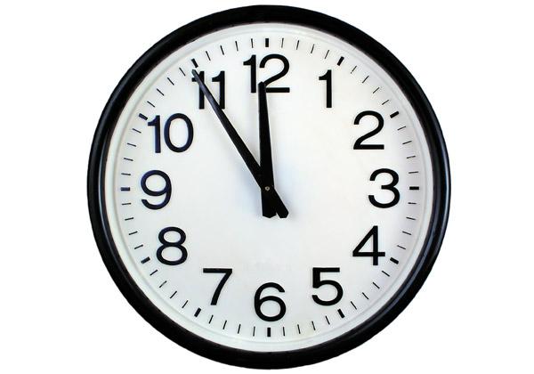 תוצאת תמונה עבור זמן