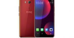"""ה-U11 EYEs של HTC. צילום: יח""""צ"""