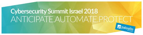 לקראת אירוע Palo Alto Networks, יום ב' ה-5 בפברואר, אולם אירועים LAGO, ראשון לציון