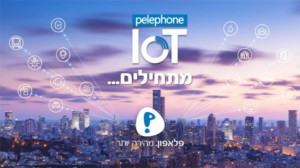 פלאפון IoT - מתחילים. מקור: פלאפון
