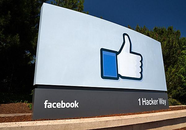 האם הייתם עושים לייק לשימוש של הפוליטיקאים ברשתות החברתיות? צילום: Walterk, BigStock