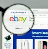 eBay: גידול בהכנסות, מעבר להפסד נקי