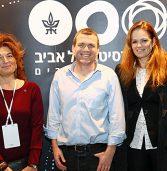 המפקד לשעבר של 8200 באוניברסיטת תל אביב
