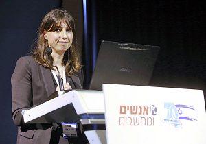 פרופ' אסתר אינסה קלדרון מאוניברסיטת ברצלונה. צילום: ניב קנטור