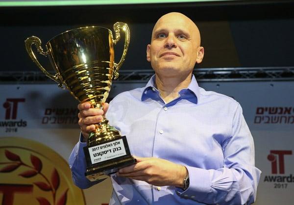 לוי הלוי, לשעבר סמנכ''ל טכנולוגיות ותפעול ומנמ''ר בנק דיסקונט מקבל את גביע אלוף האלופים בתחרות של אנשים ומחשבים. צילום: ניב קנטור