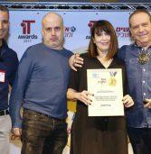 מלם תים זכתה בפרסים בתחרות מצטייני המחשוב