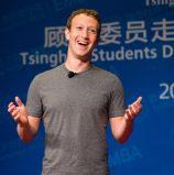 """קול צוקרברג ממאנלו פארק: מנכ""""ל פייסבוק השיק פודקאסט"""