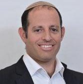 נחום רוזנבאום מונה לראש מגזר ממשלה ובטחון בקבוצת יעל