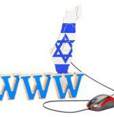 תערוכה חדשה מסכמת 20 שנים של אינטרנט ישראלי