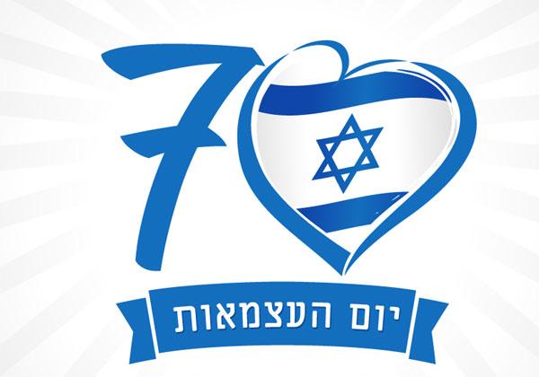 70 למדינה - הזדמנות למבט על תעשיית ההיי-טק הישראלי. אילוסטרציה: קולטוקוב, BigStock
